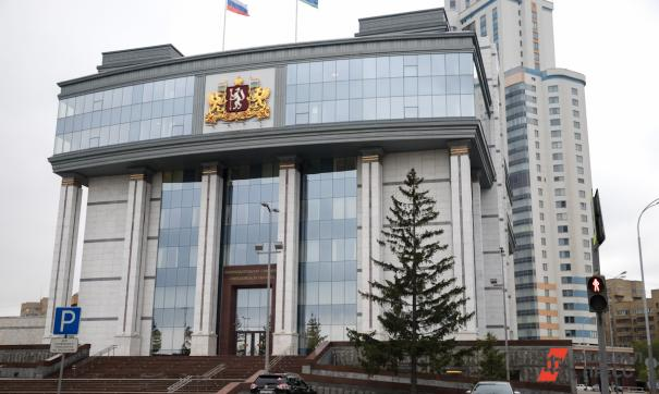 Депутаты отказались вернуть прямые выборы главы Екатеринбурга
