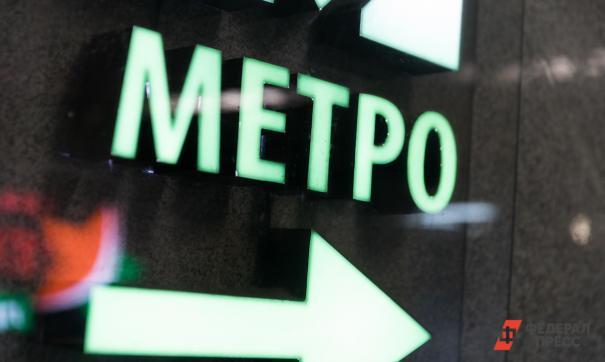 Евгений Куйвашев поручил ускориться в вопросе строительства метро в Екатеринбурге