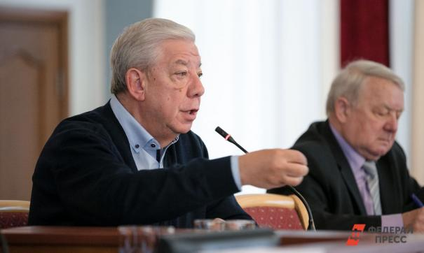 Председатель свердловской общественной палаты предложил провести форум для актуализации «Пятилетки развития»
