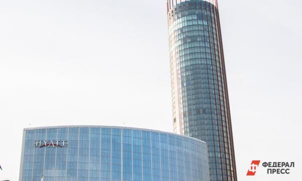 В Екатеринбурге уменьшилось количество хостелов