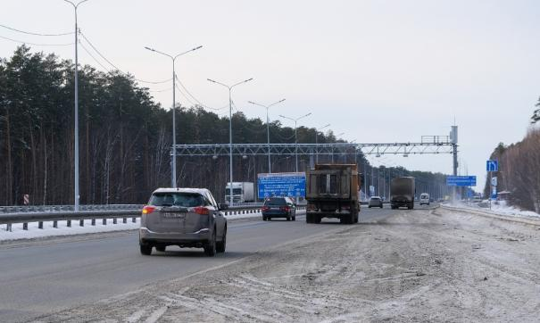 Бывший пост ГИБДД на Ново-Московском тракте снесут после выявления собственника земли