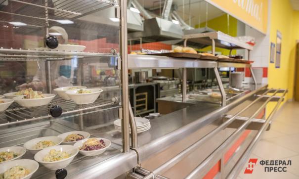 В Екатеринбурге утвердили нормативы на бесплатное питание в школах