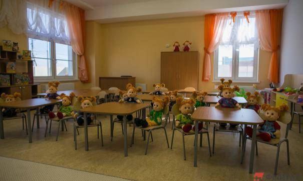 Детский сад № 34 в Копейске временно закрыли на период обработки