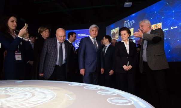 На открытие парка приехали представители властных структур Югры