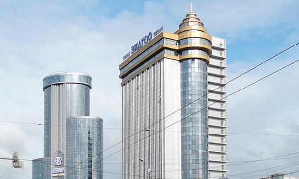 Гранд-отель «Видгоф» вместе с ТК «Алое поле» назвали самыми уродливыми