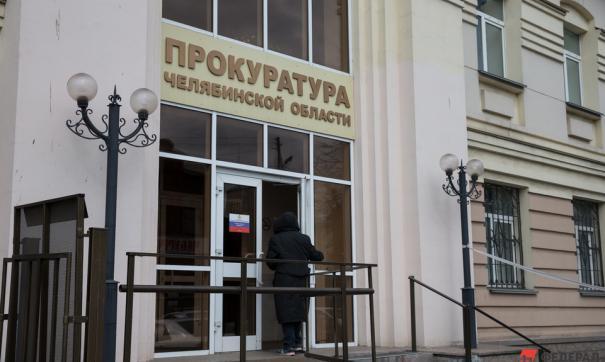 Анна Щербакова обратилась в прокуратуру и другие ведомства, чтобы они помогли разобраться в ситуации