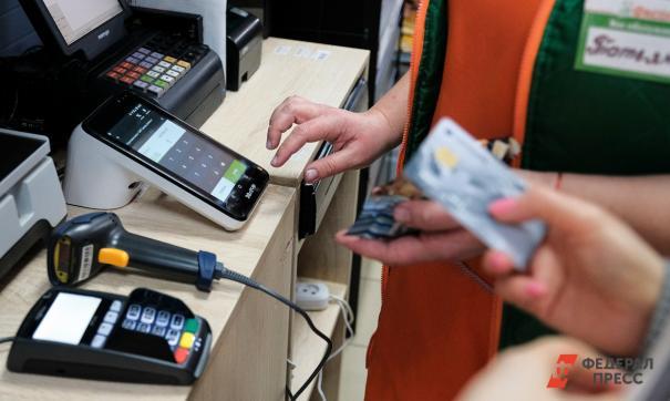 Во многих населенных пунктах Новосибирской области нет ни единого банкомата или отделения Сбербанка