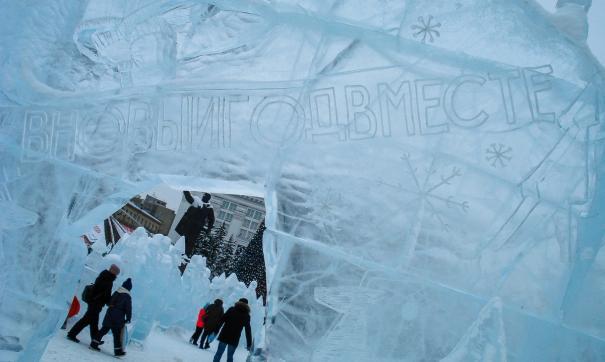 Праздничное открытие ледового городка на площади Советов в Кемерове состоится 26 декабря