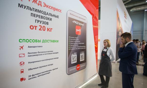 В РЖД планируют использовать личные данные клиентов