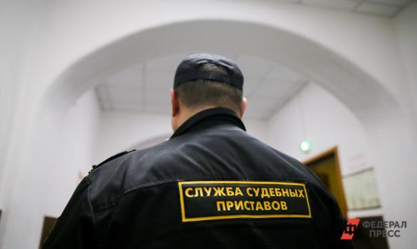 Российских должников предупредили о последствиях уклонения от уплаты