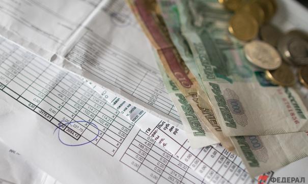 Россиянам сообщили срок повышения цен на услуги ЖКХ