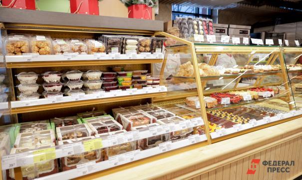 В Минюсте хотят жестче карать производителей за недостоверные сведения о товарах