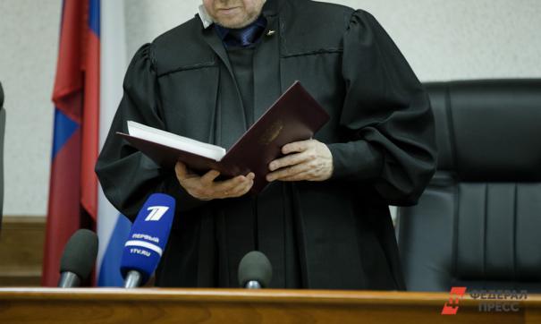 В России хотят наказывать СМИ за необоснованную критику судей