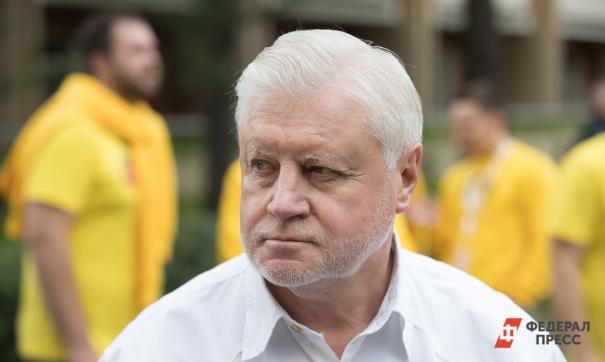 Миронов раскрыл детали проекта по возвращению смертной казни