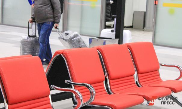 Вылетающие из Омска самолеты были задержаны из-за плотного тумана
