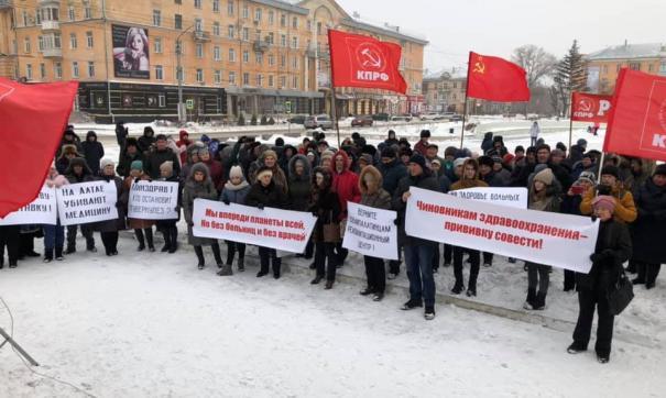Несмотря на запрет руководства медучреждений, сотрудники  собрались на площади