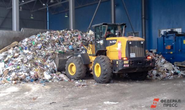 Новый тариф на утилизацию мусора, регоператор посчитал несправедливым