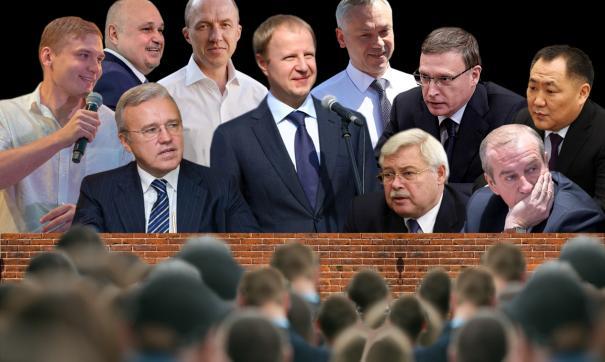 Существенных ротаций руководящей власти в сибирских регионах не наблюдалось