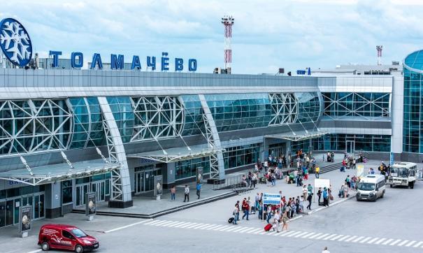 Пассажиропоток Толмачево должен достигнуть планки в 7 миллионов пассажиров