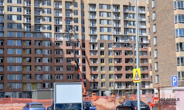 Рынок недвижимости занял выжидательную позицию
