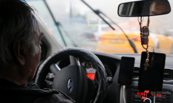 Ходят слухи, что КПРФ может поддержать екатеринбургских таксистов