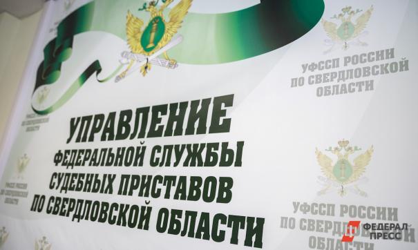 Агентство оштрафовали на 100 тысяч рублей