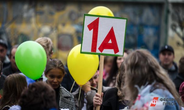 В Екатеринбурге ждут 21 тысячу первоклассников