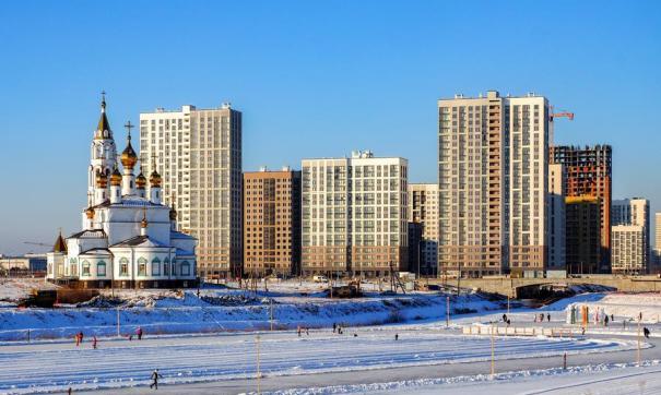 Свердловское заксобрание одобрило создание восьмого района Екатеринбурга