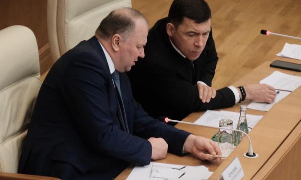 В Свердловской области обсудили первые итоги нацпроектов