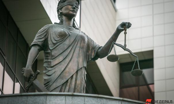 Такого в российских судах еще не было.