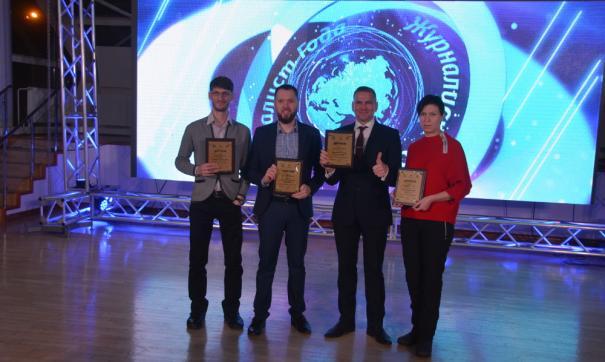 Победителей нефтяники определили в четырех номинациях