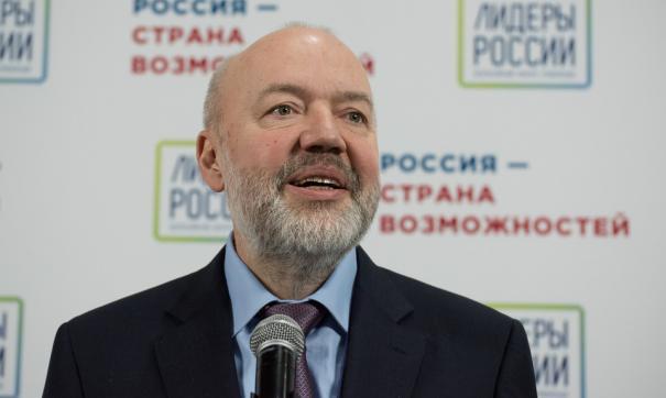 По словам Павла Крашенинникова, затем документ будет внесен в Совет Федерации
