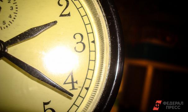 Часы оказались ближе к концу света, чем за всю историю