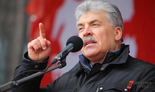 Мандат депутата Госдумы может попасть в руки к Грудинину