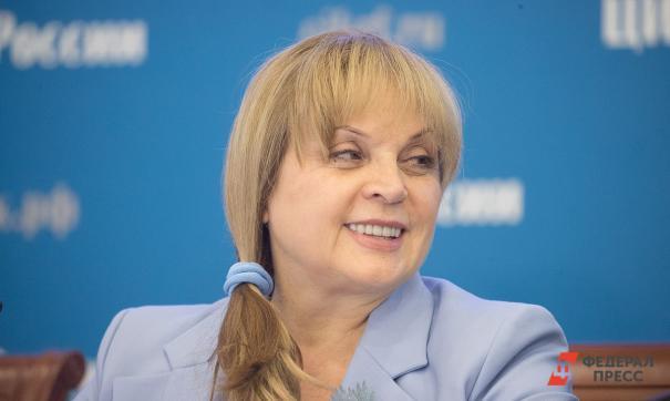 Памфилова дала название голосованию по поправкам в конституцию