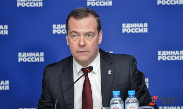 Зарплата Медведева за год стала меньше
