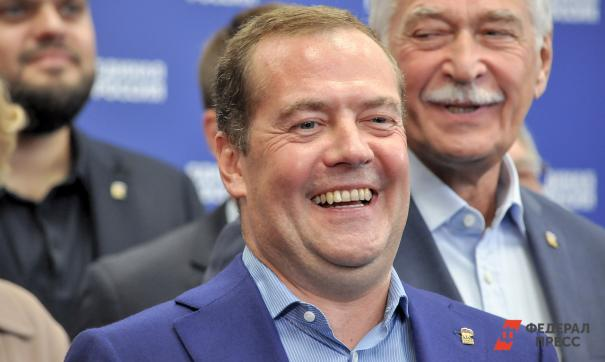 Медведев уже назначен на новую должность