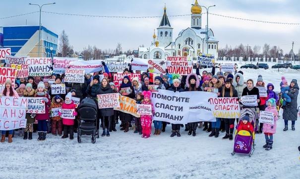 Флешмоб в Югорске в поддержку больной девочки