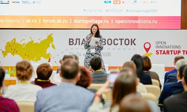 Десятый сезон Open Innovations Startup Tour запустили в столице Дальнего Востока