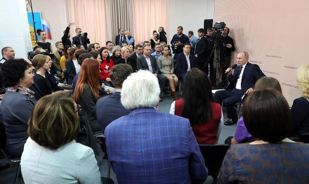 Президент призвал общественников следить за исполнением послания в регионах