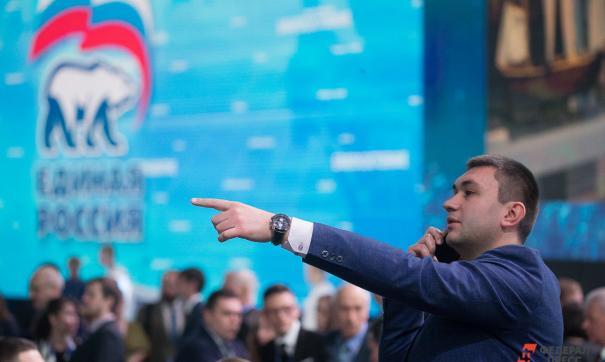 ЕР вместе с правительством будет работать над реализацией задач из послания Путина