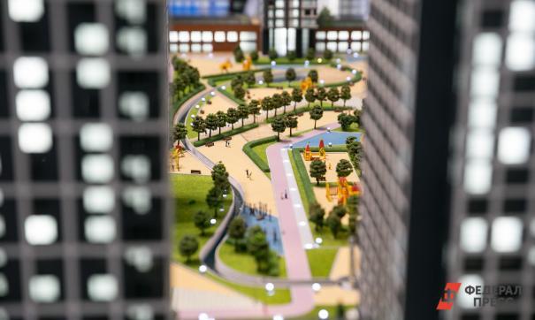 Проектом обновления иркутского поселка Жилкино займутся молодые архитекторы