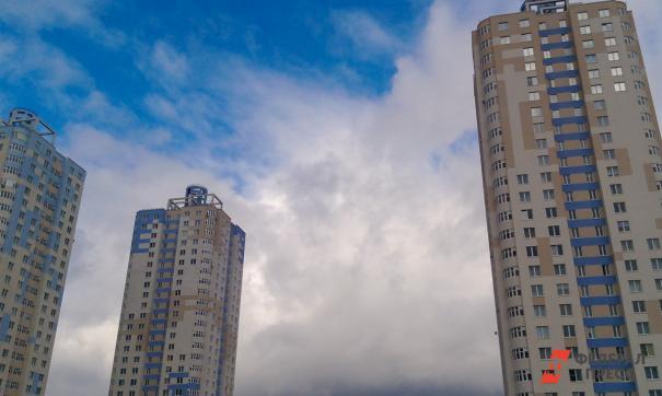 На покупку жилья нижегородским детям-сиротам выделят около миллиарда рублей