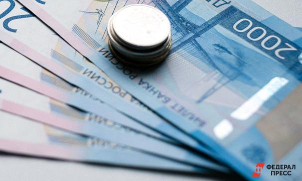 Спикер Гайдаровского форума опроверг прогноз о росте доллара до 200 рублей