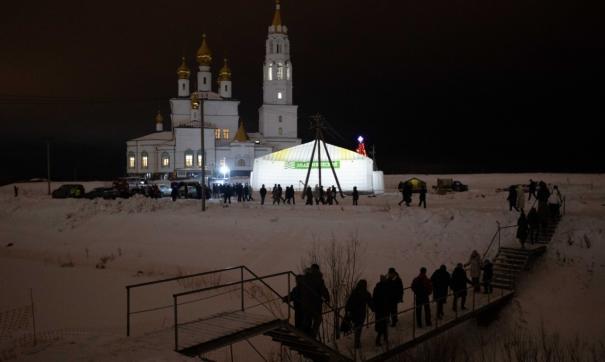 В Екатеринбурге жители Академического массово отметили праздник Крещения