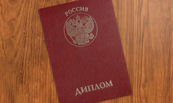 Ямальцы смогут получить новую профессию бесплатно