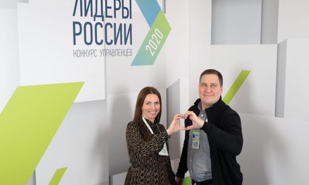 В конкурсе «Лидеры России» участвуют целыми семьями