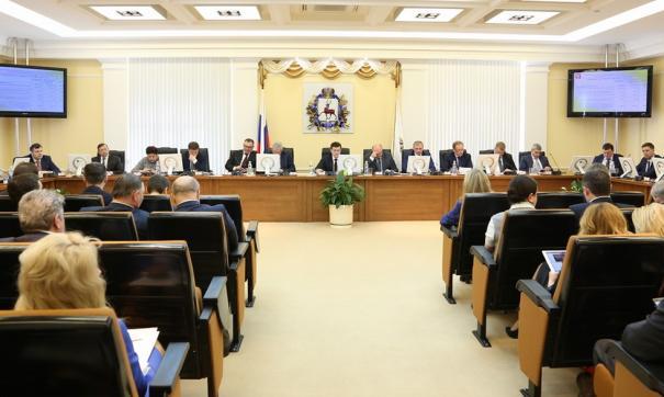 В регионе рассмотрят несколько важных поправок в устав