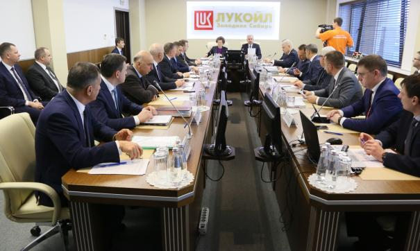 «ЛУКОЙЛ» поможет Когалыму стать научно-образовательным центром ХМАО