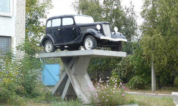 Автомобиль долги годы находился на постаменте по улице Машиностроителей
